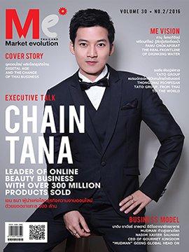 เชน ธนา ผู้นำแห่งโลกธุรกิจความงามออนไลน์ด้วยยอดขายทะลุ 300 ล้าน
