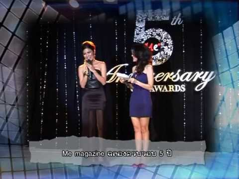 5th Me Magazine Anniversary & CEO Awards