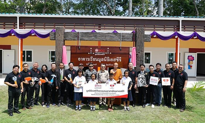มูลนิธิเอสซีจี สร้างอาคารเรียนหลังที่ 37  มอบโอกาสทางการศึกษาเพื่อพัฒนาเยาวชนไทย