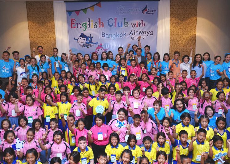 """บางกอกแอร์เวย์สจัดกิจกรรม """"English Club with Bangkok Airways"""" พาญาญ่าบินลัดฟ้าสอนภาษาอังกฤษน้องๆ ที่เกาะสมุย"""
