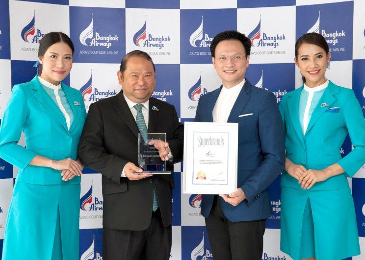 บางกอกแอร์เวย์ส รับรางวัลสุดยอดแบรนด์แห่งปี 2560  (Superbrands Thailand 2017)