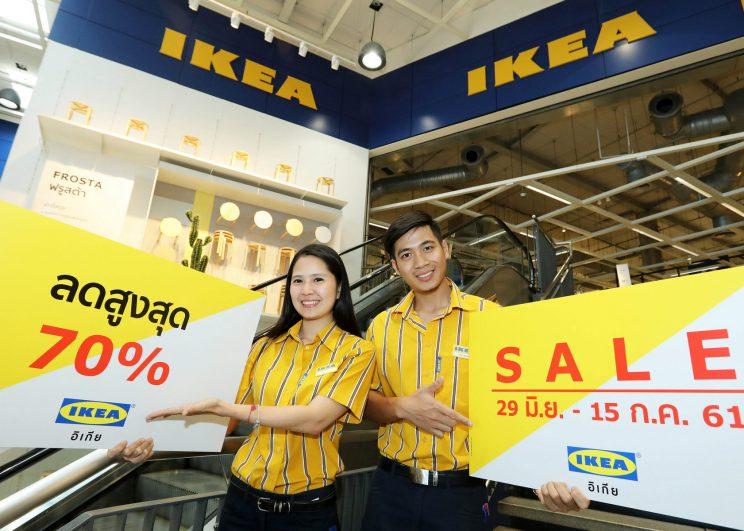 """IKEA Mid-Year Sale"" ลดกระหน่ำสูงสุดถึง 70% ช้อปสินค้าคุณภาพ ในราคาเบากว่าเดิม ตั้งแต่ 29 มิ.ย. – 15 ก.ค. 61"