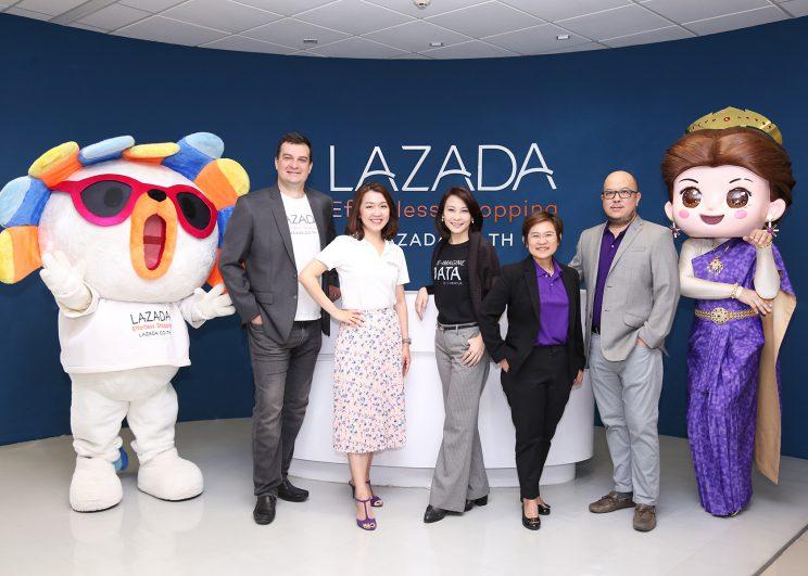 ลาซาด้า ผนึก ไทยพาณิชย์ นำร่องสินเชื่อแม่ค้าออนไลน์ครั้งแรกในประเทศไทย