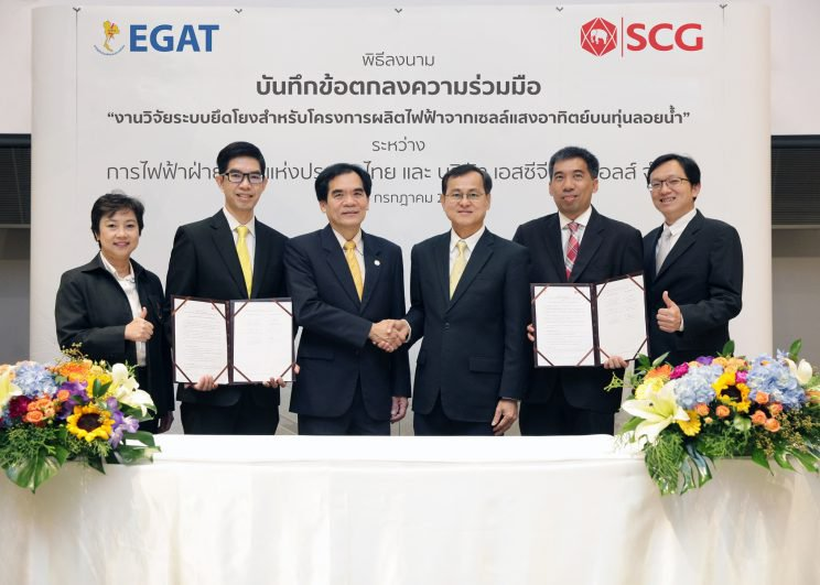 SCG Joins Hands with EGAT to Develop  Floating Solar Farm's Mooring System for Power Generation