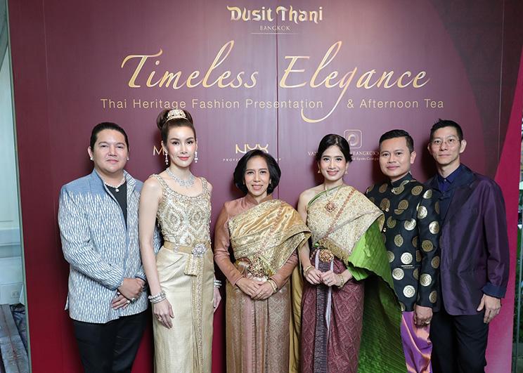 """โรงแรมดุสิตธานี กรุงเทพฯ จัดงานแฟชั่นโชว์ชุดมรดกไทย """"ดุสิตาภูษิตราภรณ์"""""""