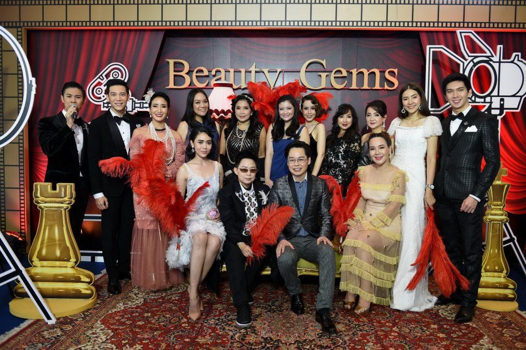 beauty gems Memag Online