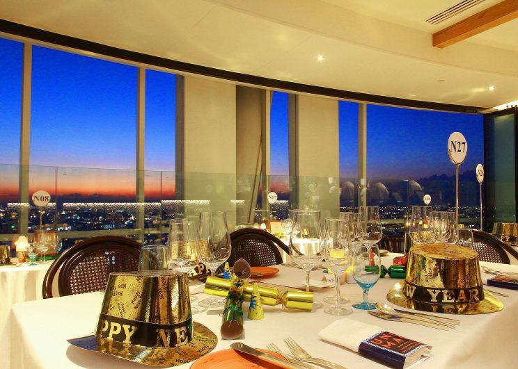 ปาร์ตี้ปีใหม่สุดหรู ส่งท้ายปีเก่า ต้อนรับปีใหม่ ณ โรงแรมเซ็นทาราแกรนด์ฯ เซ็นทรัลเวิลด์