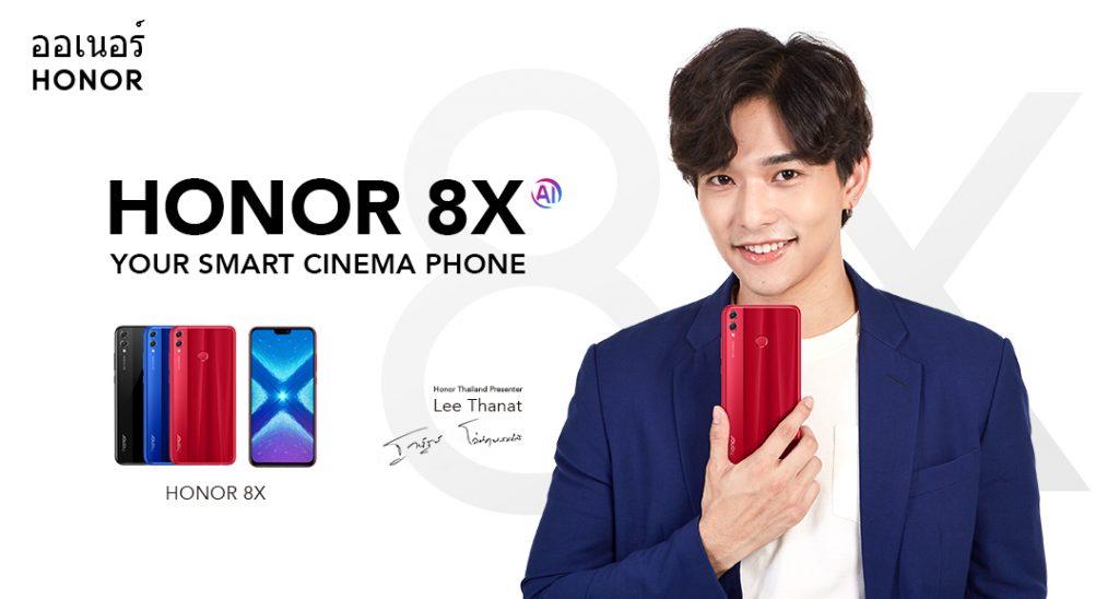 Lee Thanat HONOR 8X Memag Online