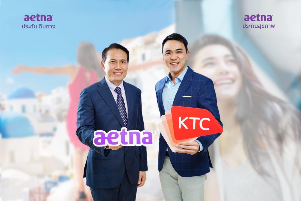 aetna KTC Memag Online