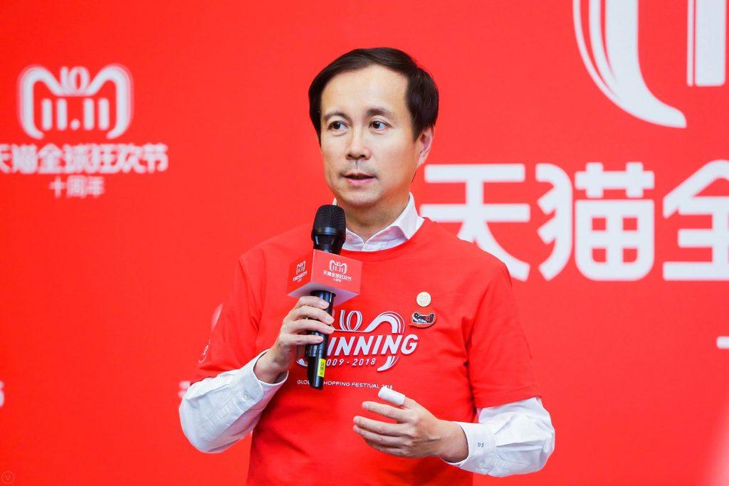 Daniel Zhang CEO of Alibaba Group