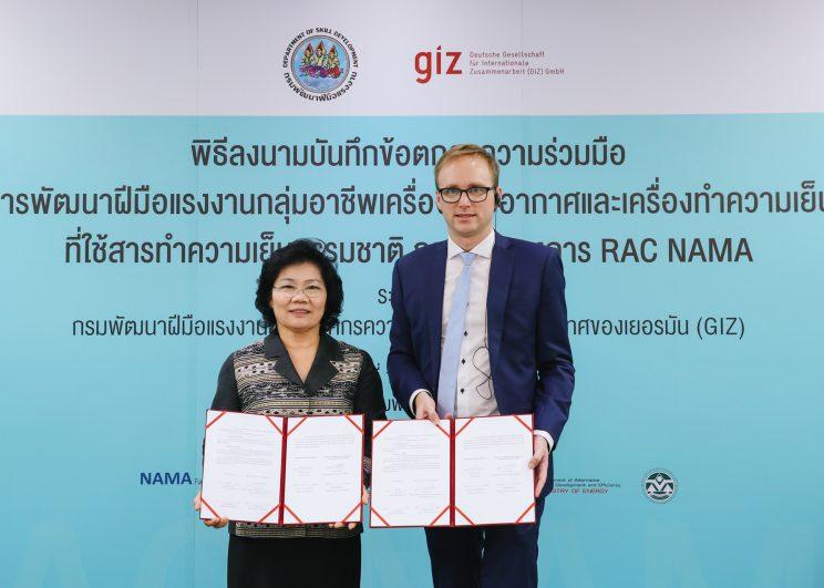 กระทรวงแรงงานจับมือ GIZ พัฒนาช่างแอร์ ที่ใช้สารทำความเย็นธรรมชาติครั้งแรกในไทย