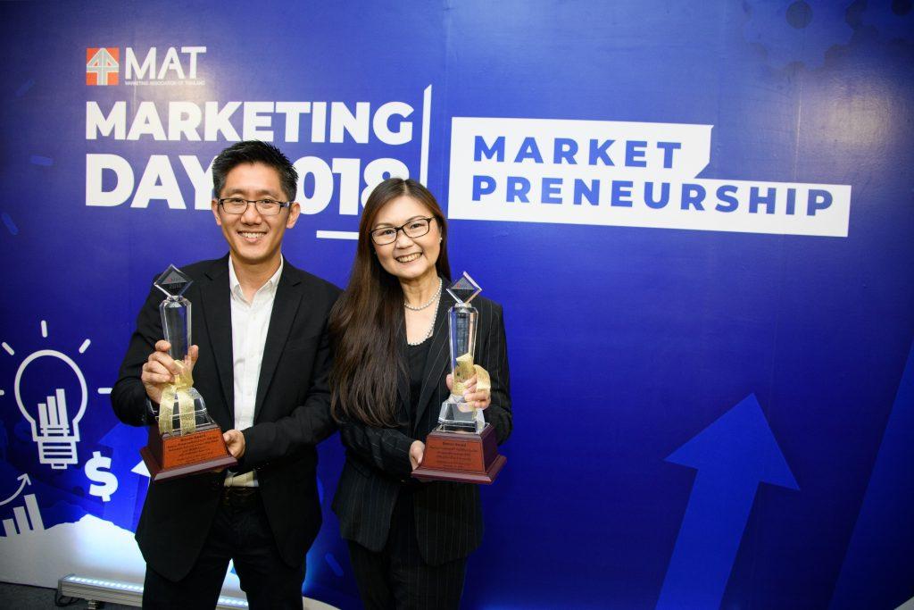 2. เอสซีจีคว้า 2 รางวัล MAT Award 2018 ครั้งที่ 10