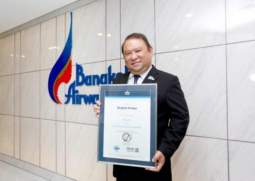 Bangkok Airways Renews its IOSA Operational Safety Certificate