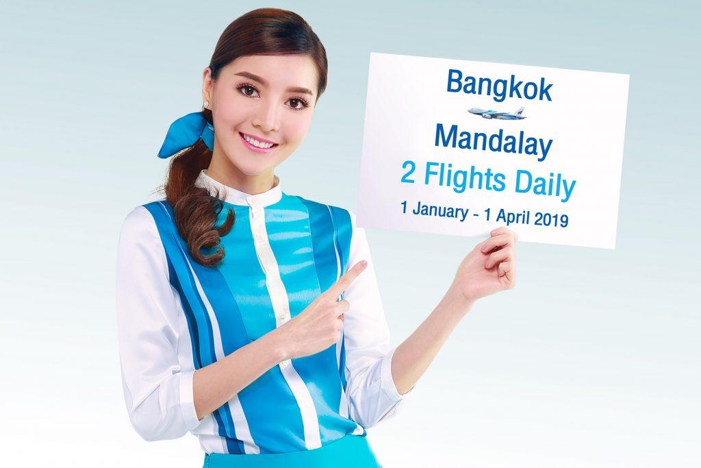Bangkok Airways adds more flights between Bangkok and Mandalay (Myanmar)
