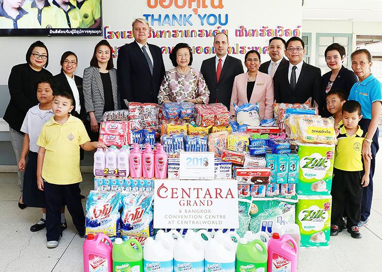 อิ่มบุญ อิ่มใจ เซ็นทาราแกรนด์ฯ เซ็นทรัลเวิลด์  ส่งมอบรอยยิ้มแห่งความสุขสู่น้องๆ ณ มูลนิธิช่วยคนตาบอดแห่งประเทศไทย ในพระบรมราชินูปถัมภ์
