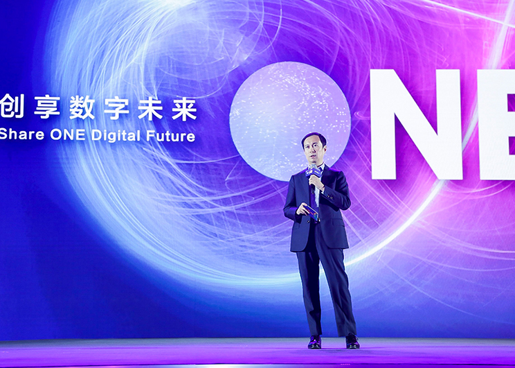 Daniel Zhang at Alibaba ONE Business Conference Memag Online