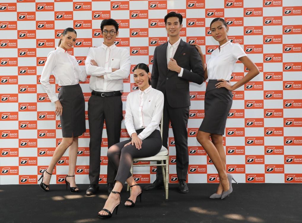 ธนาคารธนชาต MEmag Online