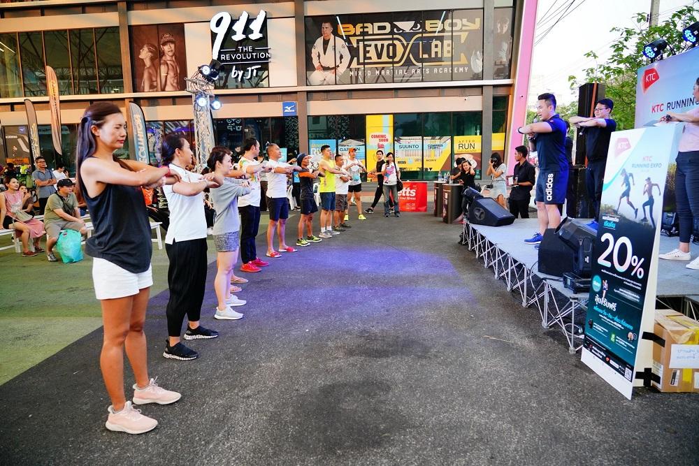 KTC Running Expo Memag Online