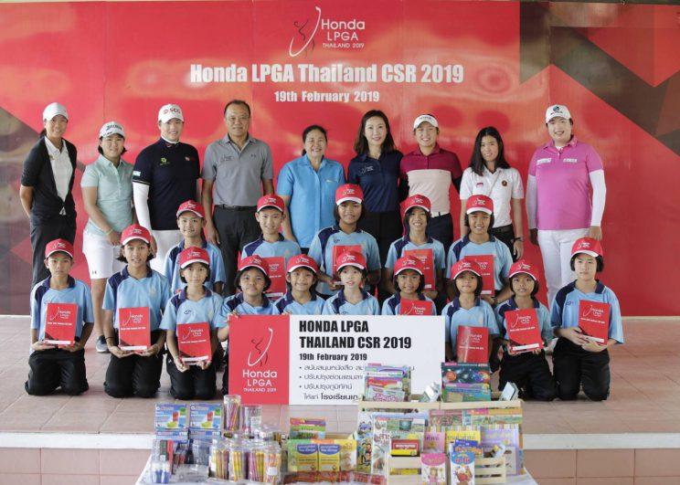 ฮอนด้า แอลพีจีเอ ไทยแลนด์ 2019  ชวน 6 โปรกอล์ฟสาวร่วมทำกิจกรรมเพื่อสังคม ณ โรงเรียนเกล็ดแก้ว จังหวัดชลบุรี