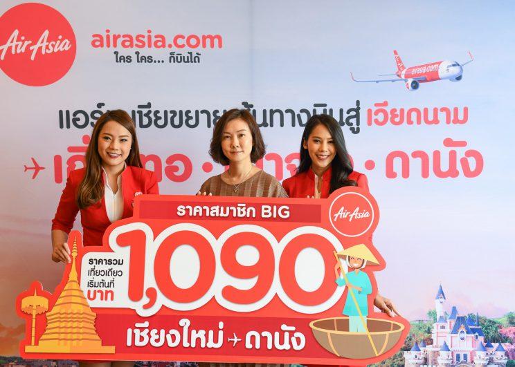 """แอร์เอเชียกางแผนบุกเวียดนาม เปิด 3 เส้นทางบินใหม่ ภายใน 2 เดือนแรกของปี 62 ตั้งเป้าเพิ่มสัดส่วนตลาด CLMV บินคุ้ม """"เชียงใหม่-ดานัง"""" เพียง 1,090 บาทต่อเที่ยว!"""