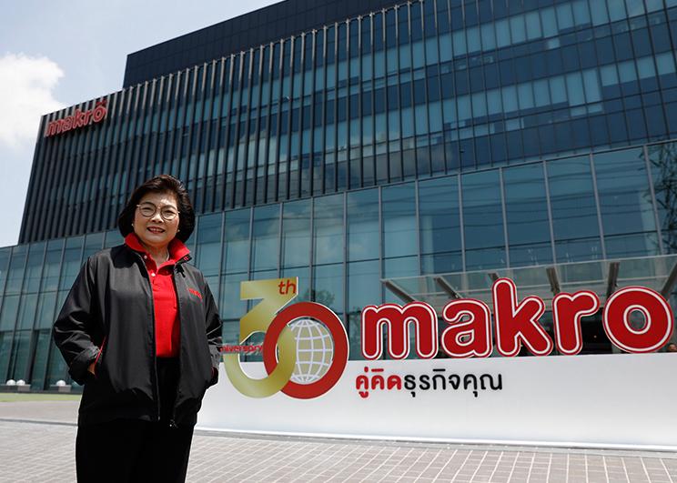 นางสุชาดา อิทธิจารุกุล ประธานเจ้าหน้าที่บริหาร กลุ่มธุรกิจสยามแม็คโคร Memag Online