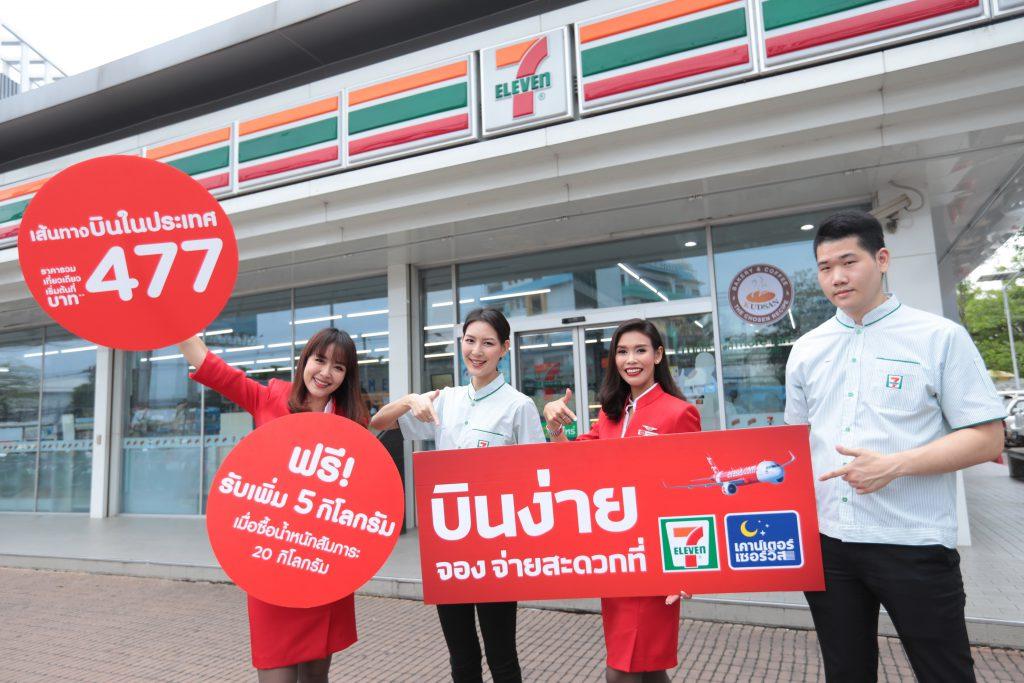 AirAsia Counter service2