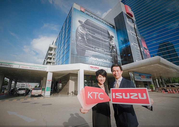 เคทีซีเขย่าวงการรถยนต์จับมืออีซูซุ มอบเครดิตเงินคืน 15% เมื่อจองรถใหม่หรือรับบริการหลังการขาย