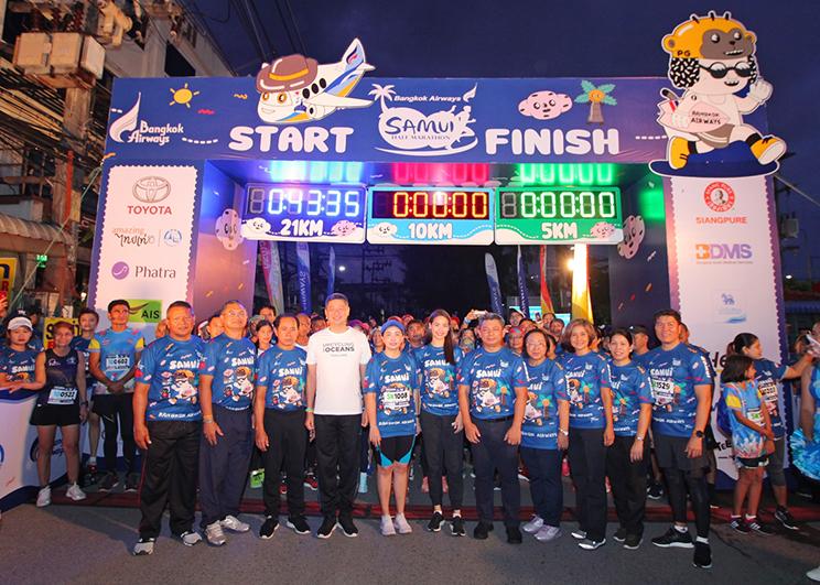 "Bangkok Airways organizes ""Bangkok Airways Samui Half Marathon Memag Online"