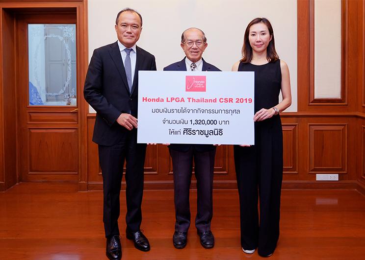 Honda_Memag Online