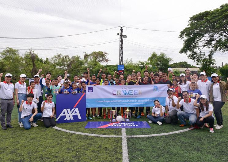 การแข่งขันฟุตบอลนัดพิเศษ แอ็กซ่า Memag Online