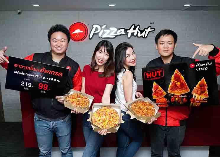 Pizza Hut_Memag_Online