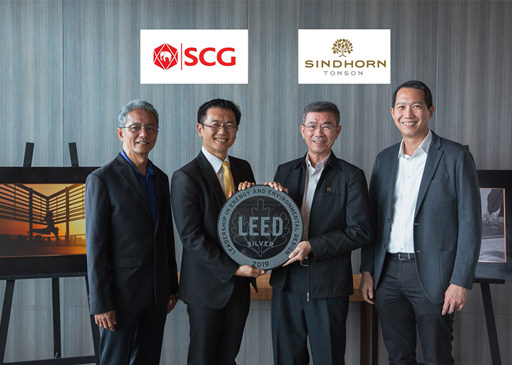 1 SCG collaborated with Siam Sindhorn in developing Sindhorn Village Com_Memag Online