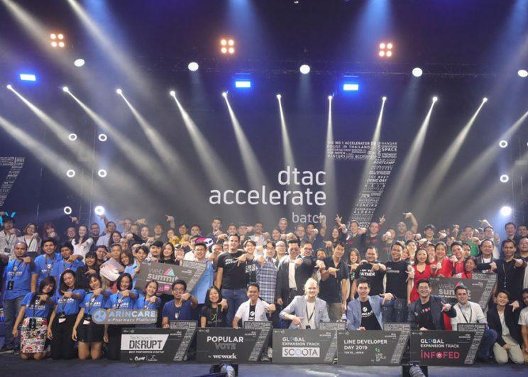 ดีแทค แอคเซอเลอเรท เดโมเดย์ ปี 7 ประกาศผลผู้ชนะ Best Performing Startup ทีมลิง- อรินแคร์-ฟินแก๊ส-เวียบัส  ชูเทคสตาร์ทอัพแก้ปัญหาประเทศไทย ดันเศรษฐกิจดิจิทัล
