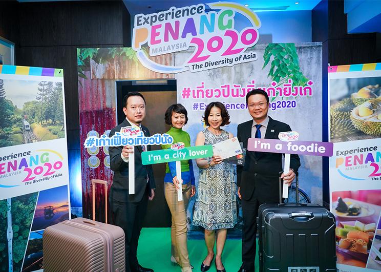 KTC Penang_Memag Online
