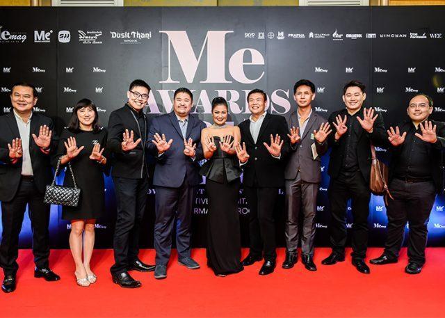 ภาพบรรยากศงาน13-ME-Awards-2017-640x457-640x457