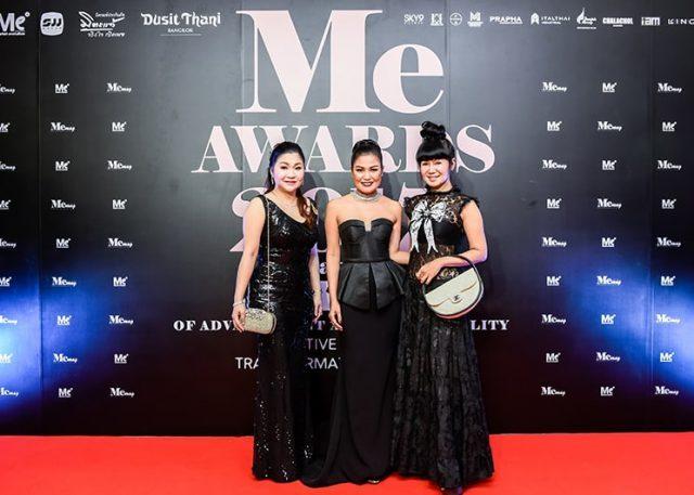 ภาพบรรยากศงาน2-ME-Awards-2017-640x457-640x457