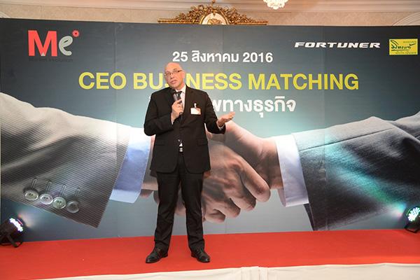 CEO-business-matching-กิจกรรม2