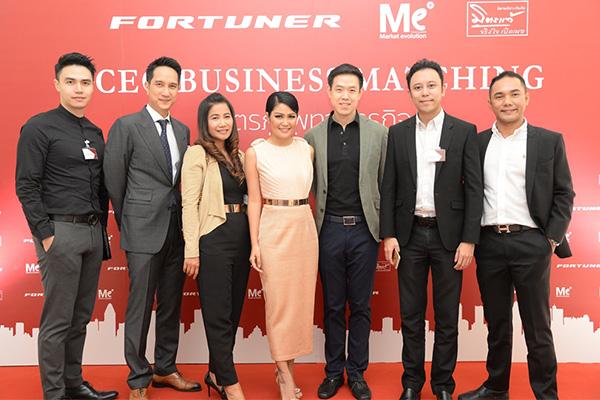 CEO-business-matching-รวม