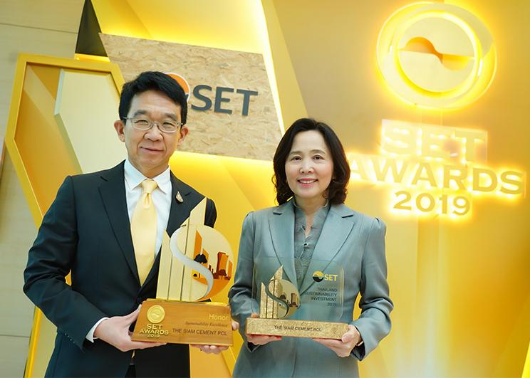 1_เอสซีจี ได้รับการยอมรับให้เป็นต้นแบบองค์กรที่ยั่งยืน ในเวที SET Awards 2019_Memag Online