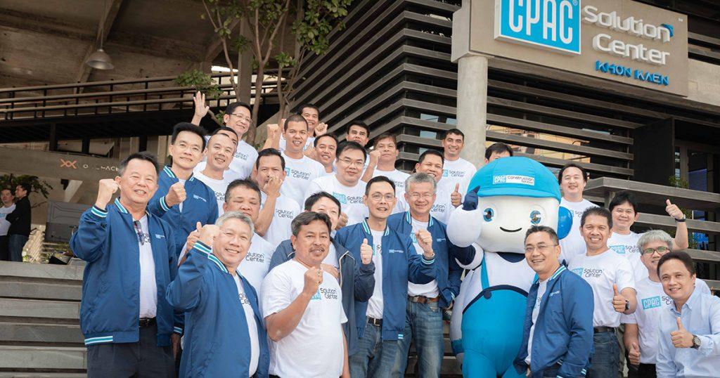 CPAC Solution Center_Memag Online_Facebook