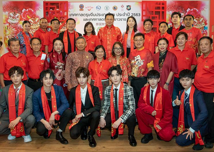 ททท. สานความสัมพันธ์ ไทย-จีน จัดเทศกาลตรุษจีนยิ่งใหญ่รับปีหนูทอง