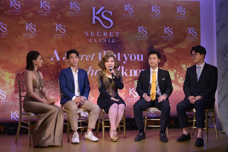 KS SECRET คลีนิคเสริมความงาม
