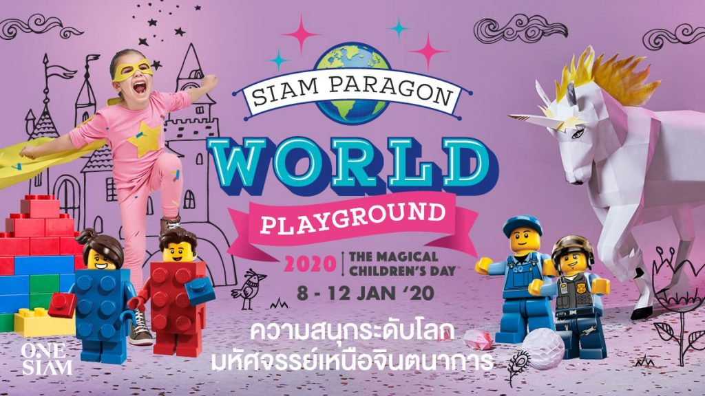 Siam Paragon World Playground 2020