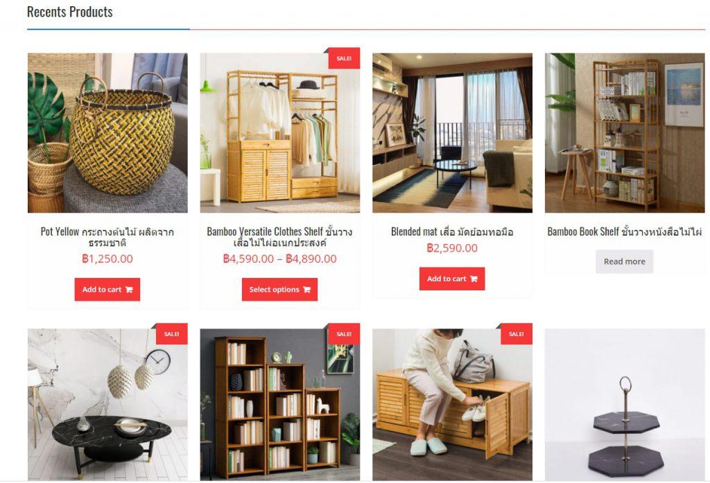 Me Shopping Online ช้อป ของตกแต่งบ้าน