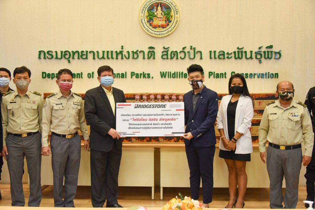 กรมอุทยานแห่งชาติ สัตว์ป่า และพันธุ์พืช กรุงเทพฯ (3) re