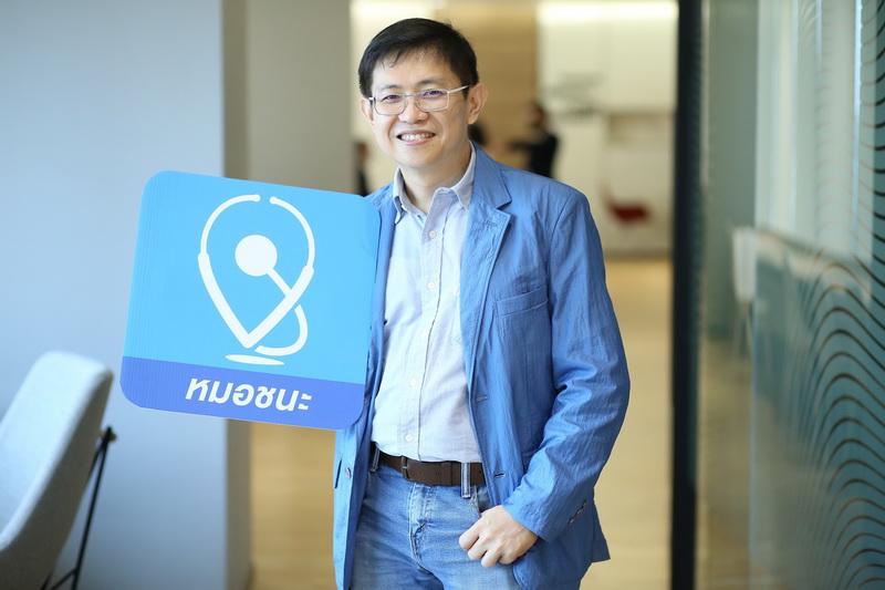 ดร.อนุชิต อนุชิตานุกูล ตัวแทนทีมพัฒนาร่วมประชาชน เอกชนและภาครัฐ ผู้พัฒนาแอปพลิเคชัน (2)_resize