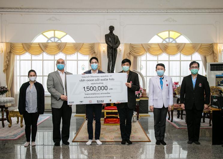เอเอเอส กรุ๊ป บริจาค 1.5 ล้านบาท เพื่อการรักษาผู้ป่วยโรค Covid-19