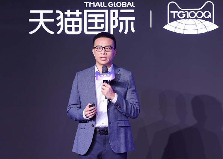 ทีมอลล์ โกลบอล เตรียมสนับสนุนแบรนด์ต่างประเทศเข้าสู่ตลาดจีน ตั้งเป้าหนุนแบรนด์ใหม่ 1,000 แบรนด์ ภายใน 12 เดือน