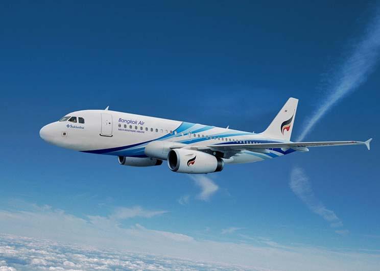 บางกอกแอร์เวย์สเตรียมกลับมาเปิดให้บริการเที่ยวบินภายในประเทศอีกครั้ง ในวันที่ 15 พ.ค.2563 เริ่มเส้นทาง (ไป-กลับ) กรุงเทพ-สมุย วันละ 2 เที่ยวบิน