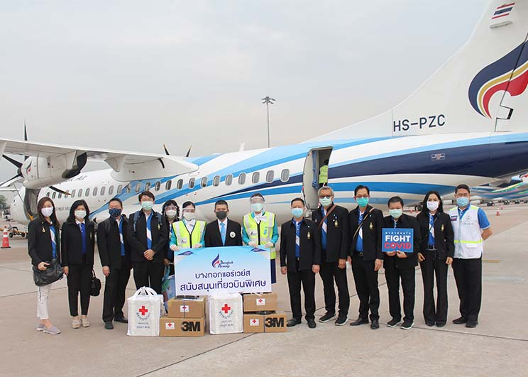 Bangkok Airways operates a special flight (Bangkok – Hat Yai) to support the Thai Red Cross Society_Memag Online